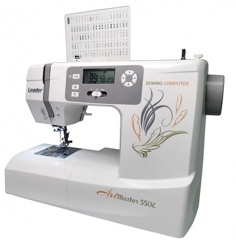 Швейная машина leader artmaster 550e краски для ткани где купить в белгороде